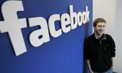 Facebook at 15